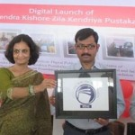 Digital Launch of Zila Pustakalay 3