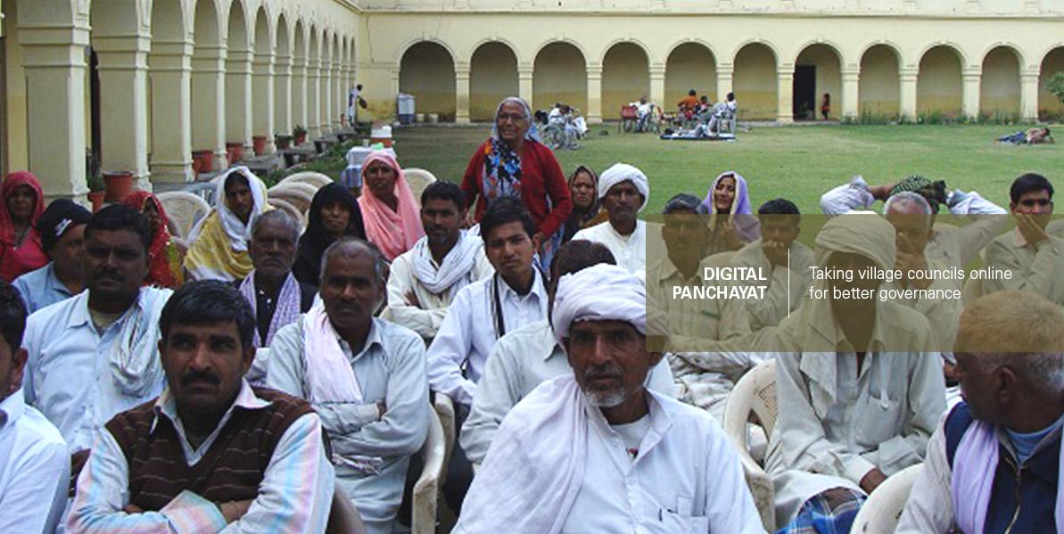 Digital-Panchayat