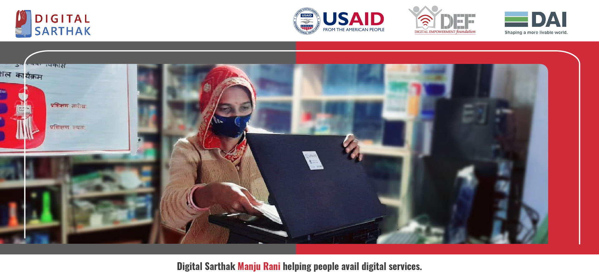 Digital-Sarthak-17