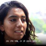 Cyber Stalking Bangali