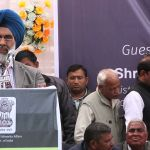 G S Sandhu, Additional Chief Secretary, Govt
