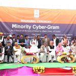 Jitender Singh, MOS, Ministry of Defence : Minority cyber gram yojna